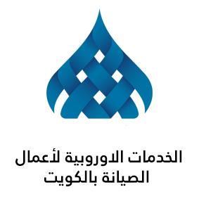 مكافحة حشرات الكويت / 50050641 / رقم شركة رش حشرات